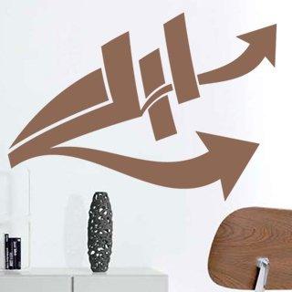 Nálepka na zeď Šipka 013 - 172x120 cm