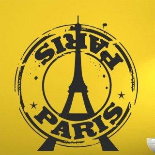 Samolepící dekorace Paříž 005 - 100x110 cm