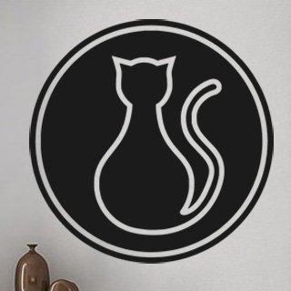 Nálepka na zeď Kočka 0431 - 120x120 cm