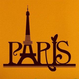 Samolepka na zeď Paříž 007 - 67x60 cm