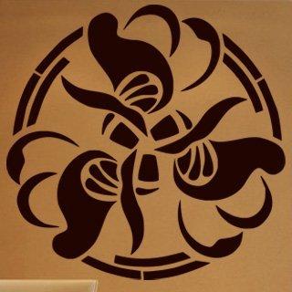 Nálepka na zeď Ornamenty z rostlin 012 - 120x120 cm