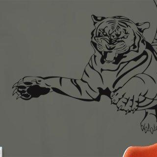Samolepka Tygr 004 - 120x92cm