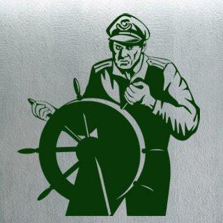 Samolepka na zeď Kapitán 001 - 60x67 cm