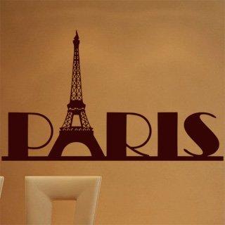 Samolepka na zeď Paříž 008 - 100x60 cm