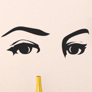 Samolepka na stěnu Oči 001 - 335x120 cm