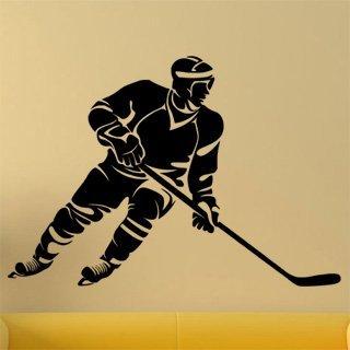 Samolepící dekorace Hokejista 0598 - 145x100 cm