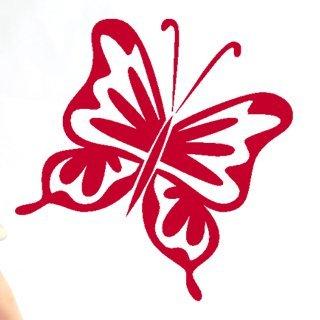 Samolepka na zeď Motýl 005 - 60x60 cm