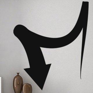Samolepka Šipka 042 - 80x94 cm