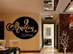 Samolepky na zeď Nápis Arabica coffee 0654