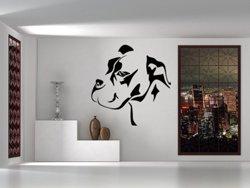 Samolepky na zeď Mastif 001