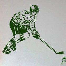 Samolepky na zeď Hokejista 002